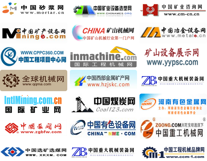 http://www.chinamining-expo.org/ueditor1_3_6-utf8-net/net/upload/2017-02-15/bce5b8ad-89d6-4bde-9af7-17b28d0e046c.jpg
